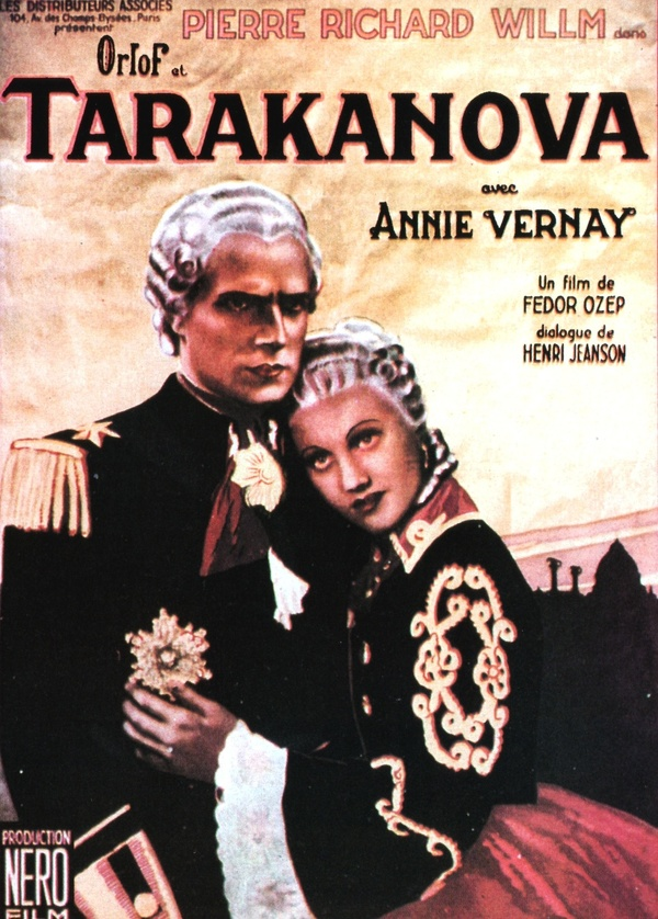 Княгиня Тараканова