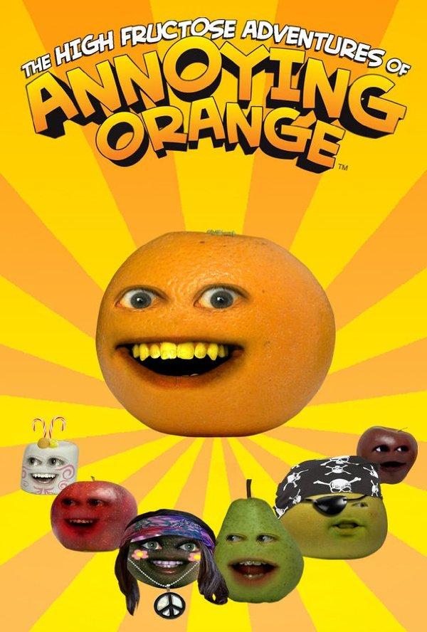Насыщенные фруктозой приключения Назойливого Апельсина