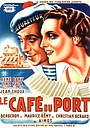 Портовое кафе