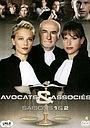 Союз адвокатов
