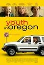 Молодость в Орегоне