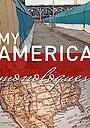 Моя Америка