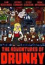 Приключения Пьянчужки