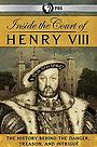 При дворе Генриха VIII