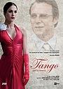 Танго Свободы