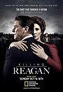 Убийство Рейгана