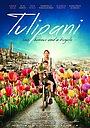 Тюльпаны: любовь, честь и велосипед