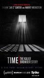 Время: История Калифа Браудера
