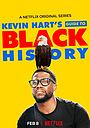 Афроамериканская история