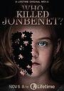 Кто убил Джонбенет?