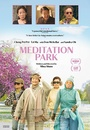 Парк для медитации