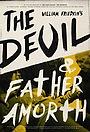 Дьявол и отец Аморт
