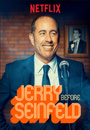 Джерри до «Сайнфелда»