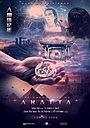 The Chronicles of Anatta: Mark of Existence