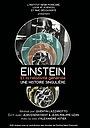 Удивительная история Альберта Эйнштейна и общей теории относительности
