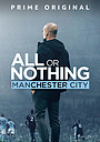 Всё или ничего: Манчестер Сити