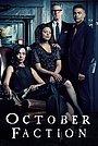 Лига октября