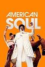 Американская душа