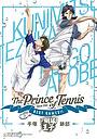 Принц тенниса: Лучшие игры!