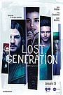 Потерянное поколение