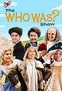 Шоу «Кто был?»