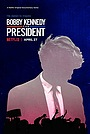 Бобби Кеннеди в президенты