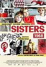 Сёстры 1968