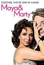 Майя и Марти