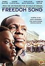 Песня свободы