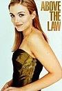 Выше закона