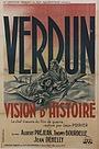 Верден, видения истории