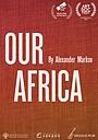 Наша Африка