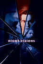 Ночные видения