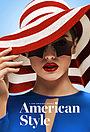 Американский стиль