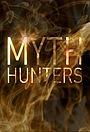 Охотники за мифами