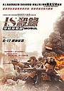 Мосул