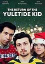The Return of The Yuletide Kid