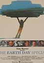 День Земли, специальный выпуск
