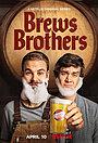 Пивовары