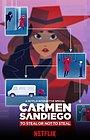 Кармен Сандиего: Красть или не красть