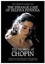 Загадка Шопена, или странная история Дельфины Потоцкой