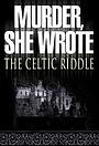 Она написала убийство: Загадка кельтов