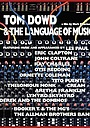 Том Дауд и язык музыки
