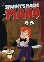 Волшебное пианино Спарки