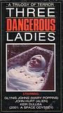 Три опасные леди