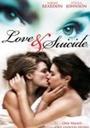 Любовь и суицид