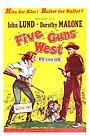 Пять оружие Запада
