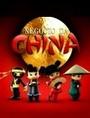 Китайский бизнес