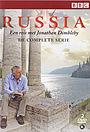 Россия: Путешествие с Джонатаном Димблби