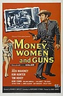 Деньги, женщины и пушки